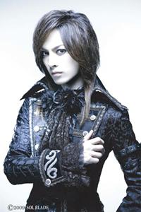 Aoi - Requiem